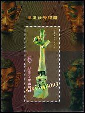 China 2012-22 Bronze Wares of Sanxingdui Relics 三星堆青铜器 Mini-Sheet S/S Mint NH