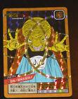 DRAGON BALL Z DBZ SUPER BATTLE PART 9 CARD DOUBLE PRISM CARTE 375 JAPAN 94 EX+