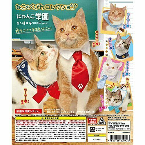 Ale cat collar animal kawaii All 6set Gashapon mascot toys Complete set