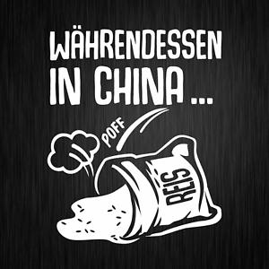 La Chine SAC de RIZ bascule tombé reissack Blanc Vinyle Décalque Sticker Autocollant