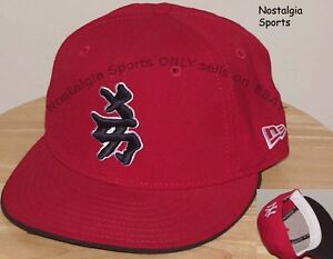 2b2ef3cc9c0 Vintage 90s NY YANKEES Chinese Script 59 50 NEW ERA Fitted HAT NWOT ...