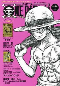 ONE-PIECE-ONEPIECE-magazine-Vol-4-import-NEW-Jump-Comic-Oda-Eiichiro