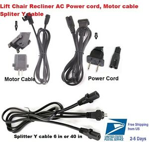 Lift Chair Power Supply 2 Pin Spliter Y Cable Power Cord