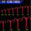 100pcs-Rouge-Hi-Acier-Carbone-peche-hamecons-Aiguises-Treble-Hooks-Tackle-pleine-taille miniature 12