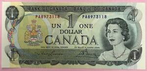 BANK-OF-CANADA-1973-1-BANK-NOTE-Lawson-amp-Bouey-RARE-Letters-PA8973118