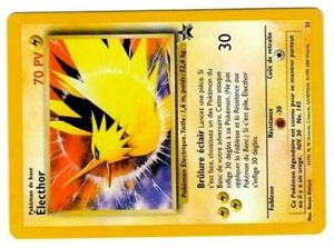 Details About Promo Pokemon French N23