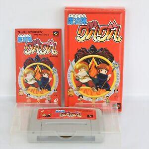 MAHOJIN-GURU-GURU-Super-Famicom-Nintendo-ccc-sf