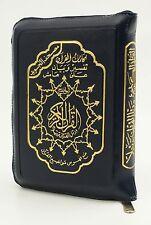 Tajweed Quran in Leather Zipped Case in Arabic/ Islam Qur'an Dar Marifa Mushaf