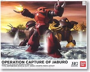 Bandai Hguc 1/144 Opération Capture De Jaburo Set Maquette En Plastique Japon