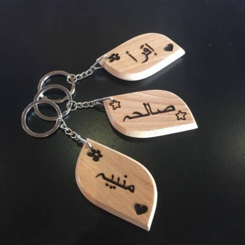 Personalised Name Engraved Wooden Keyring Keychain Birthday Gift Ayesha