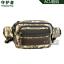 miniature 17 - Multipurpose Handbag Men Tactical Molle Messenger Bag