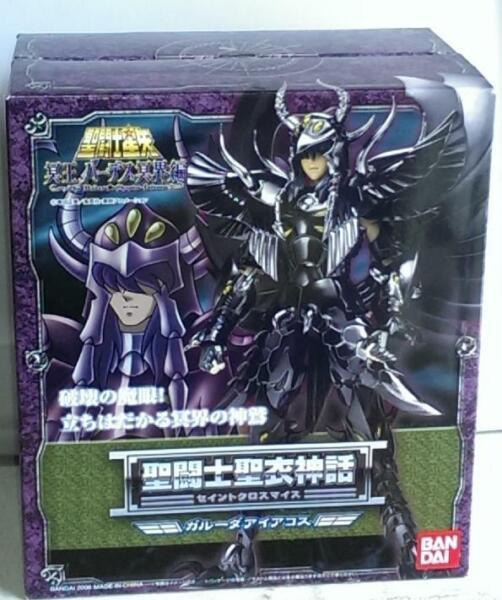 Bandai Saint Seiya Cloth Myth Galactica Illusion Garuda Aiakos Object Surplis