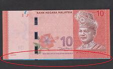 Malaysia RM10 (2012) 12 Series ERROR Banknote CS4409701 - UNC
