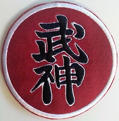 BUJINKAN Taijutsu Ninjutsu Ninpo dan PATCH Aufnäher Parche brodé patche toppa