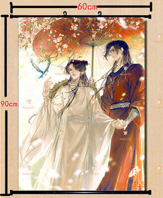 Anime Tian Guan Ci Fu Wall Scroll Roll Home Decor Poster Gift 60*90cm #S33