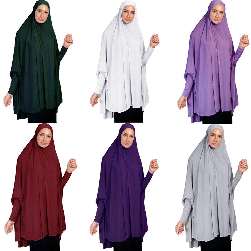 Muslim Women Large Khimar Hijab Veil Scarf Instant Prayer Overhead Burqa Niqab