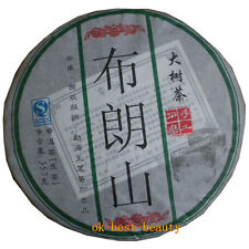 2008 Brown Mountain Trees Yunnan Pu erh Tea Hand Pressed Puerh Tea 357g