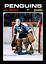 RETRO-1970s-NHL-WHA-High-Grade-Custom-Made-Hockey-Cards-U-PICK-Series-2-THICK thumbnail 51