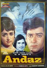 ANDAZ - SHAMMI KAPOOR, RAJESH KHANNA, HEMA MALINI - EROS ORIGNAL BOLLYWOOD DVD