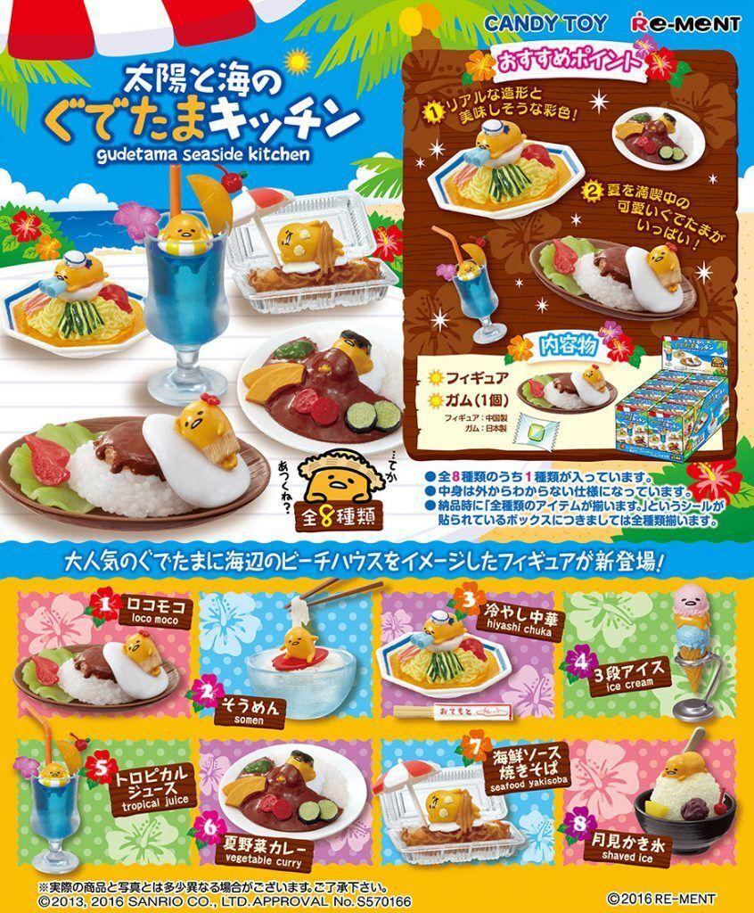 Re-Uomot Miniature Sanrio Gudetama Seaside Kitchen Full set of 8 pcs