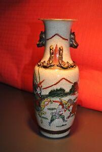 Ancient - Vase Asiatique Ancien En Porcelaine Craquelée-guerriers-warriors-signé