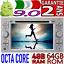 ANDROID-9-0-FORD-FOCUS-C-MAX-FIESTA-FUSION-GALAXY-TRANSIT-KUGA-RADIO-DVD-GPS-DAB miniatura 1