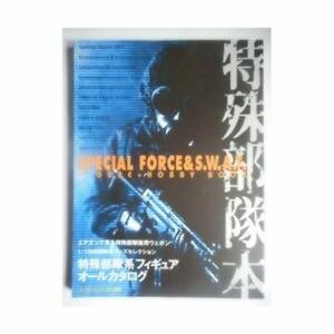 Special-Force-amp-SWAT-Figure-Hobby-Mook-Magazine-form