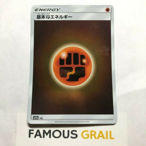 Pokemon Tag Team GX All Stars SM12a Singles Holo Rare Japanese Cards MINT