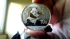 Lot de 2 pièces Panda 10 yuan argent silver 1 oz  2013 2014