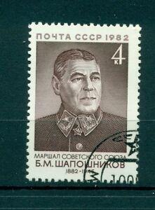 Russie-USSR-1982-Michel-n-5211-Boris-Schaposchnikow