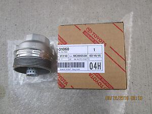 For 2005-2019 Toyota Avalon Oil Filter Housing Cap Dorman 19558VV 2006 2007 2008