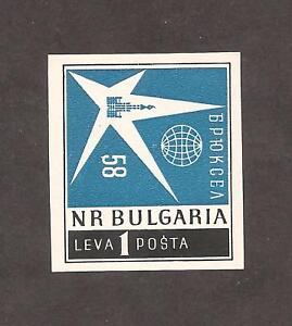 Bulgaria-1958-Brussels-expo-lot-MI-1087B-Imperf-MNH-CV100E-Lot-Bulgarien