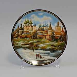 99840316 Plato de Colección Rusa Basílicas Placa Pared Rußland Porcelana D19cm