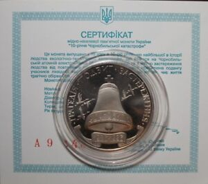CHERNOBYL-Chornobyl-DISASTER-Ukraine-1996-Proof-like-Coin-amp-COA-UNC-KM-21