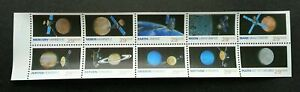 [SJ] USA Space Solar System 1991 Satellite Astronomy Earth Planet (stamp) MNH
