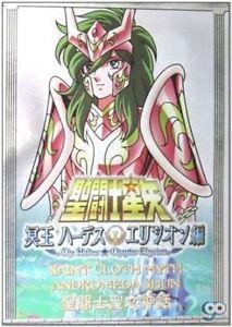 Bandai Saint Seiya Cloth Myth Andromeda Shun Early Bronze Metal Plate