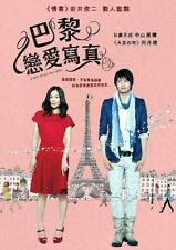"Nakayama Miho ""I Have To Buy New Shoes"" Japan Romance HK Version Region 3 DVD"
