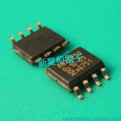 5PCS Interface IC NXP//PHILIPS SOP8 PCA82C250TD PCA82C250T//N4 A82C250