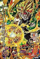 Dragon Ball Heroes GDM03 series Zeno UR HGD3-57 Badakku