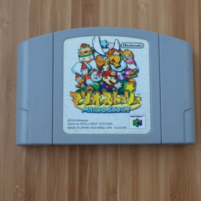 Nintendo 64 Mario Story N64 Japan