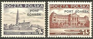 DR-Danzig-Nazi-Rare-WW2-Stamp-039-1937-Port-Gdansk-Overprint-Hafen-Castle-Classic