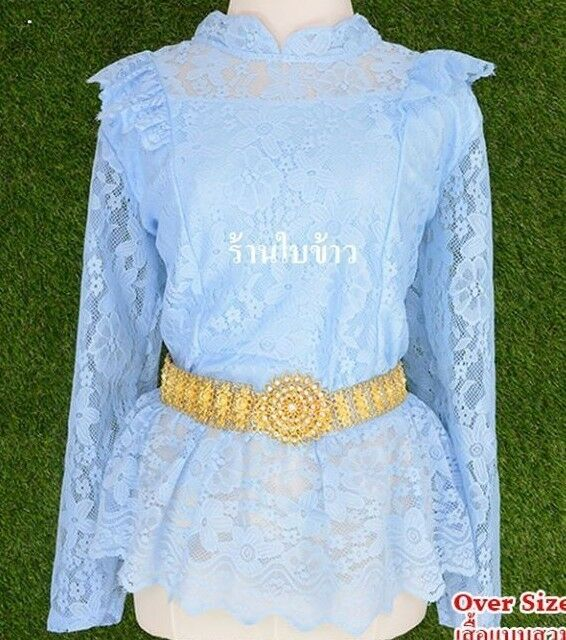 Lace Shirt Women Wear bluee Wedding Go Temple Travel Thai Lao Dance Size L