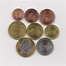✔ Belarus 1 2 5 10 20 50 kopeeks 1,2 ruble 2009 2016 Full Set Coins 8 Pcs UNC