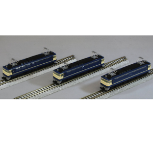 Tomix 92944 Locomotive électrique Ef65-500 Set de 3 trains - N