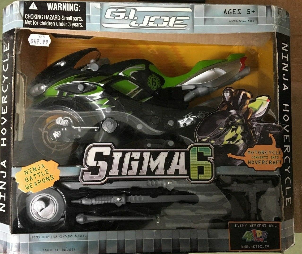 NEW GI Joe Sigma 6 Ninja Hovercycle - Motorcycle   Hovercraft (2005)