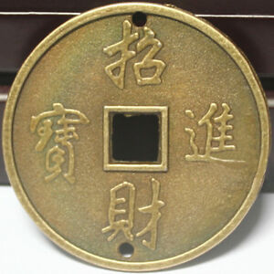 Auspicious-Chinese-Feng-Shui-Coin-Lucky-Chinese-Fortune-Coin-I-Ching-Met-LMAB