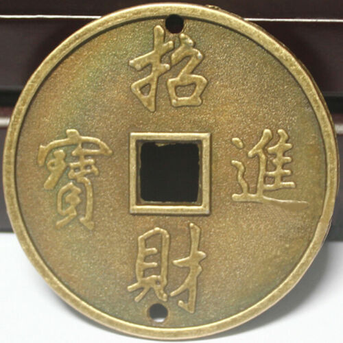 Auspicious Chinese Feng Shui Coin Lucky Chinese Fortune Coin I Ching Metal