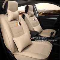 Beige Cream 5 Seats Front Rear Leather Car Seat Cover Audi A3 A4 A5 A6 Q3 Q5 Q7