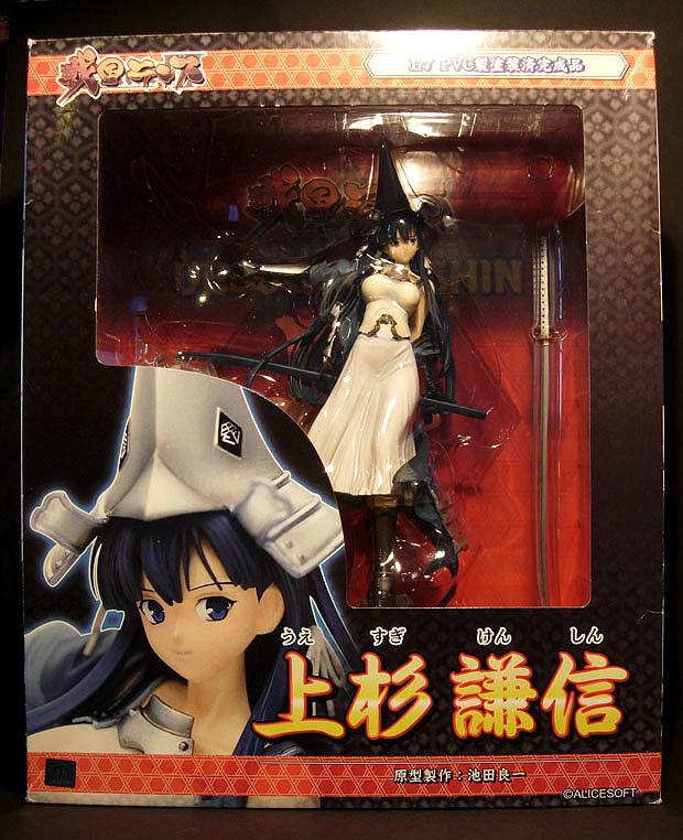 Sexy wizard Sengoku Rance - Uesugi Kenshin - R-Line - 1 7 - 31cm Tall