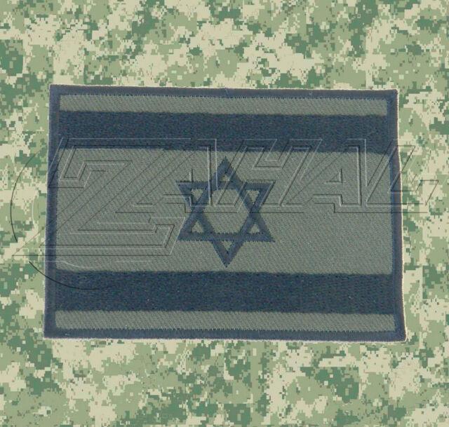 OD Green Israel Flag Morale Patch